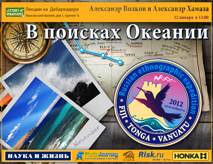 oceania_debark.jpg